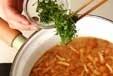 納豆汁の作り方2