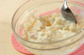 梨のヨーグルト和えの作り方2
