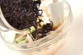 セロリとヒジキのタラコマヨ和えの作り方1