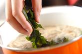 春雨のピリ辛スープの作り方2