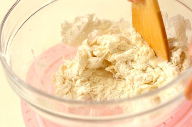 サツマイモのホットックの作り方の手順5