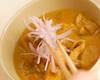 ベトナム風地鶏のカレーの作り方の手順9