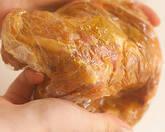 ベトナム風地鶏のカレーの作り方1
