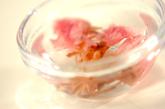 白身魚の桜蒸しの作り方1