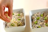 豆腐の和風キッシュの作り方2