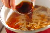 シイタケのスープの作り方6
