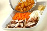 シイタケのスープの下準備1