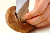 シイタケの肉詰めフライの下準備1
