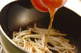 モヤシのあんかけ丼の作り方1