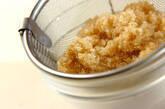 キヌアとヒジキのヘルシーサラダの作り方1