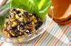 キヌアとヒジキのヘルシーサラダの作り方の手順