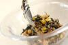 キヌアとヒジキのヘルシーサラダの作り方の手順3