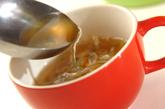 切干し大根と野菜のスープの作り方2