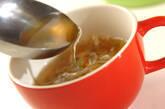 切干し大根と野菜のスープの作り方5