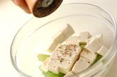 豆腐とフキのサラダの作り方2