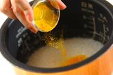 タンドリーチキンライスの作り方1