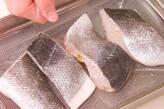 スズキの塩焼きの下準備1