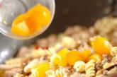 栗とキノコのアンチョビフジッリの作り方4