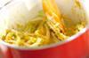 白菜とツナのカレーミルクスープの作り方の手順4
