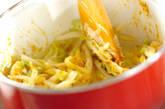 白菜とツナのカレーミルクスープの作り方4