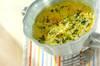 白菜とツナのカレーミルクスープの作り方の手順