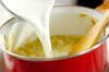 白菜とツナのカレーミルクスープの作り方の手順5