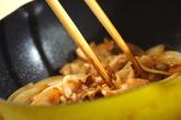 豚のショウガ焼きの作り方2