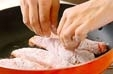 サーモンソテーの作り方1