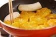 オレンジフランベの作り方4