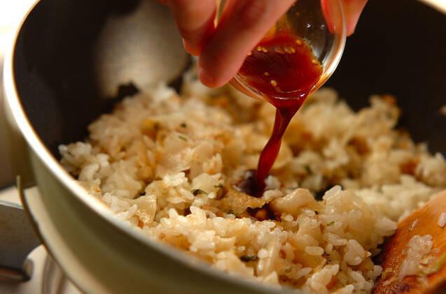 餃子チャーハンの作り方の手順2