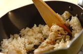 餃子チャーハンの作り方1