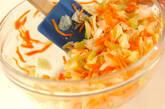 キャベツのマスタードマリネの作り方3