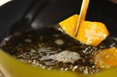 誰でも失敗しらず!サクサクエビと野菜の天ぷらの作り方8