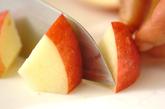 グレープフルーツとリンゴのサラダの下準備2