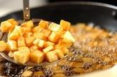 ジャガバターご飯の作り方2