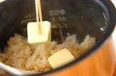 ジャガバターご飯の作り方3