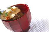 特大ナメコのみそ汁の作り方2