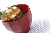 特大ナメコのみそ汁の作り方4