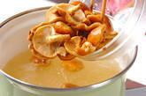 特大ナメコのみそ汁の作り方3