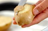 ポテトのチーズ焼きの作り方1