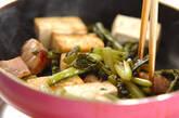 野沢菜と豆腐の炒め物の作り方6
