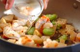 エビの春色中華炒めの作り方2