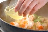 エビの春色中華炒めの作り方3