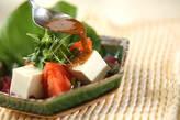 豆腐サラダの作り方7