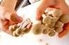 シメジのお吸い物の作り方の手順1
