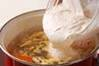 野菜の粕汁の作り方の手順7