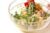 大根とコーンのサラダの作り方6