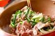 豚キャベツのピリ辛炒めの作り方1