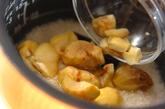 もっちり栗ご飯の作り方1