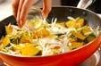 カボチャのネギ炒め煮の作り方2